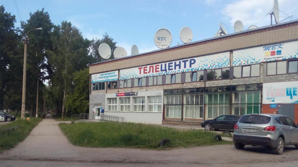 33 тысячи жителей города под Новосибирском остались без почты