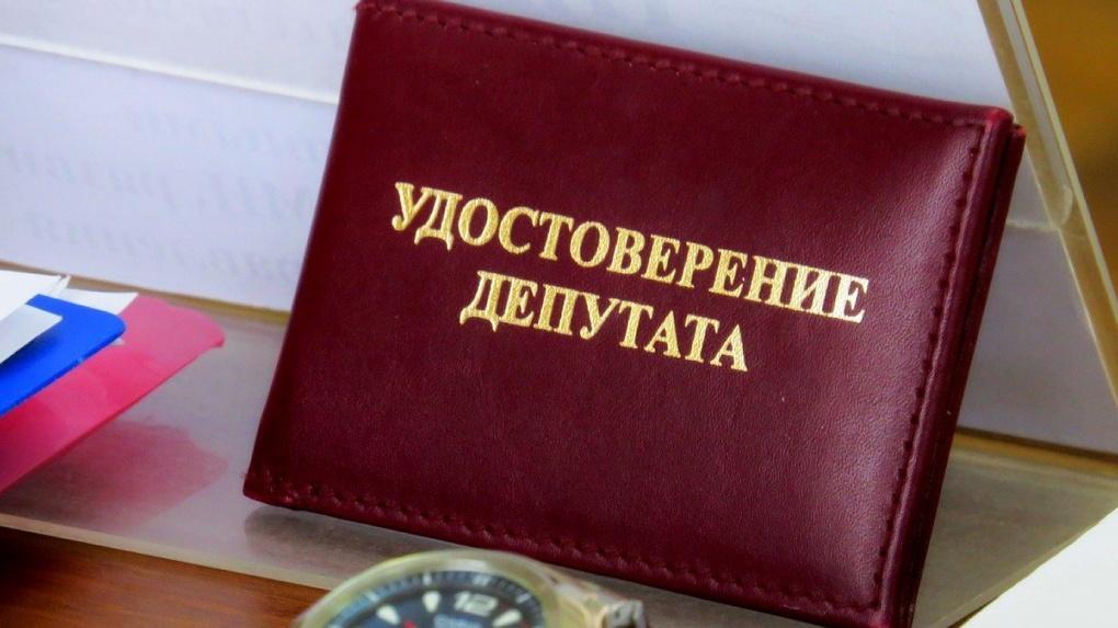 В Омской области лишили мандатов еще трех депутатов