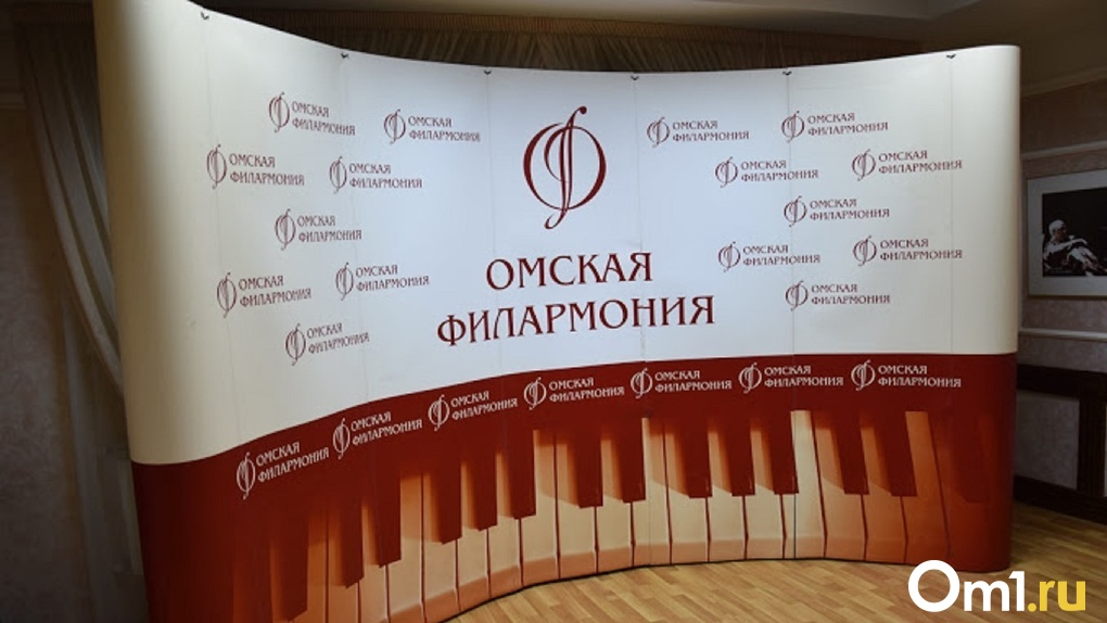 Омская филармония исполнила опенинг из «Игры престолов»