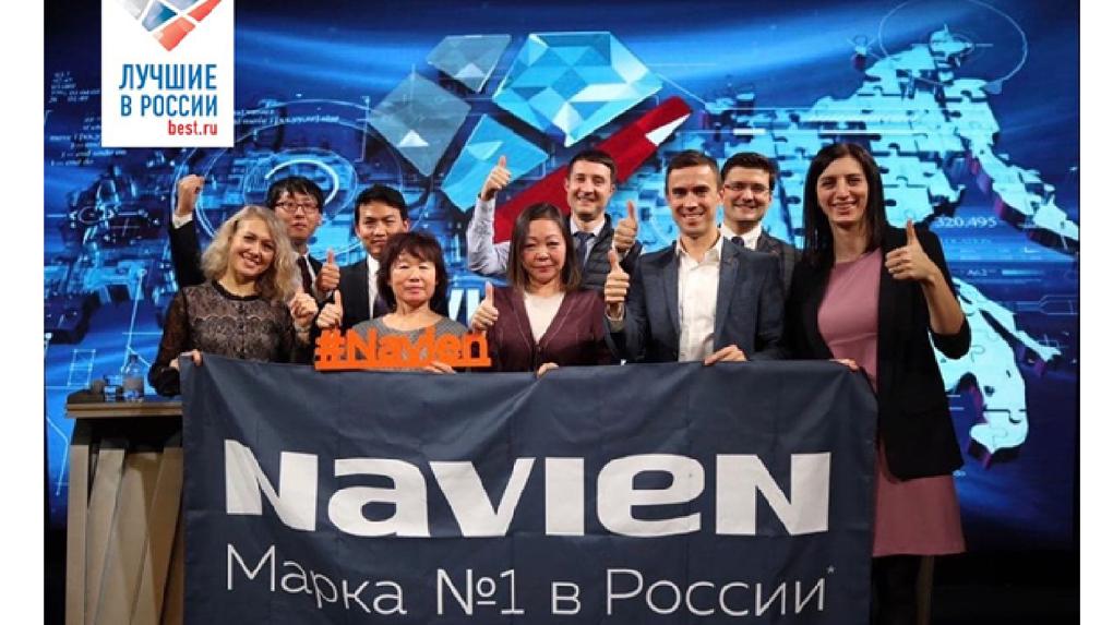 Российский представитель котлов NAVIEN (Южная Корея), стал лауреатом престижной премии «Компания года»