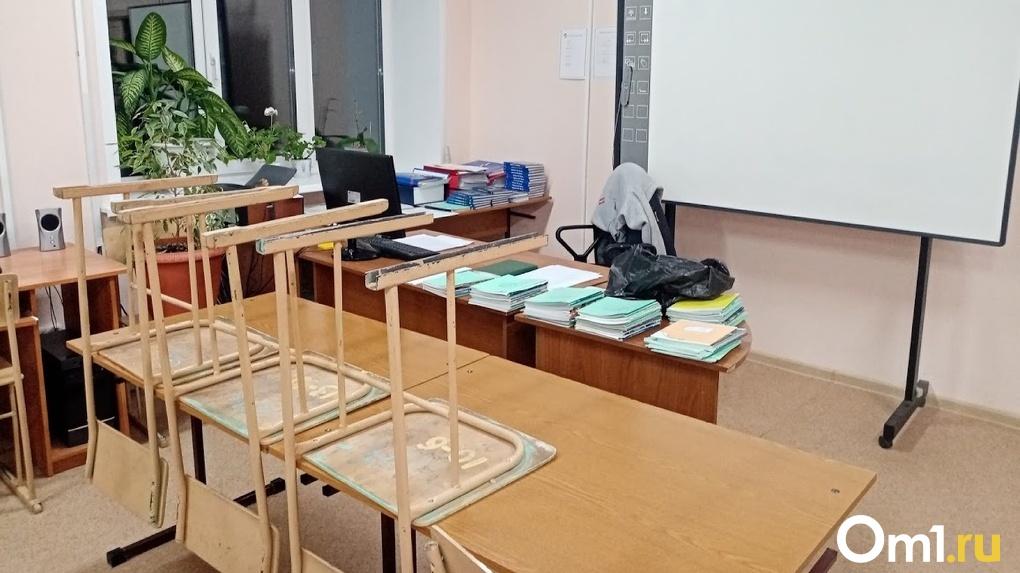 Школы в Кемеровской области переходят на полное дистанционное обучение
