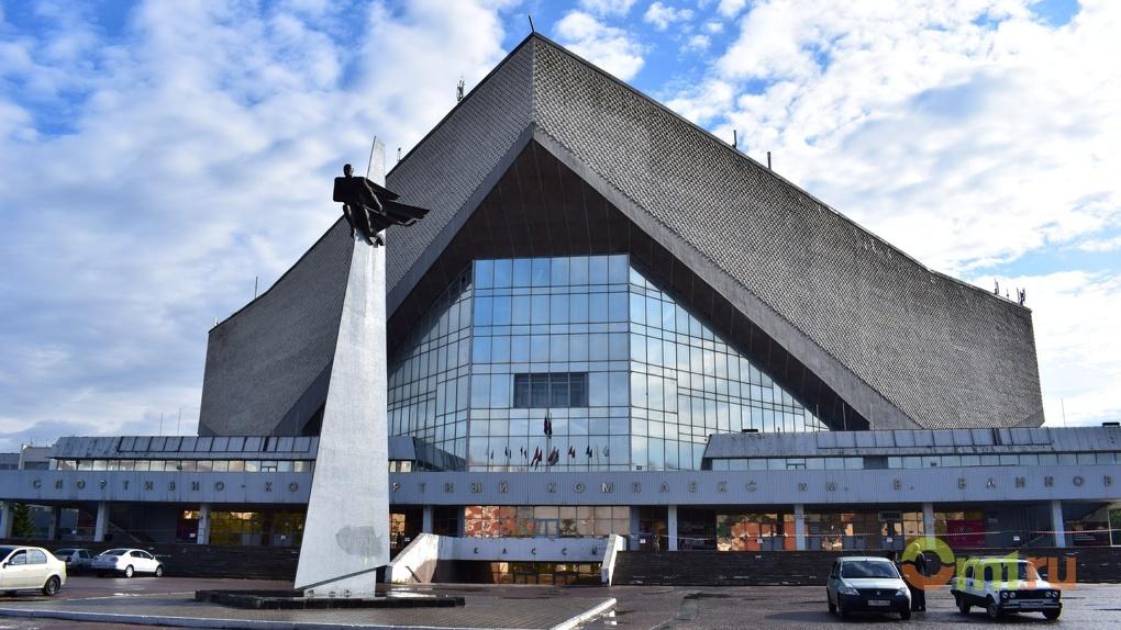 СКК Блинова могут закрыть из-за множества нарушений противопожарной безопасности