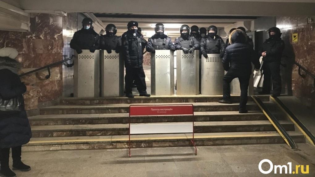 Волна минирований в Новосибирске и Омске: эвакуируют здания органов власти и метро (обновляется)