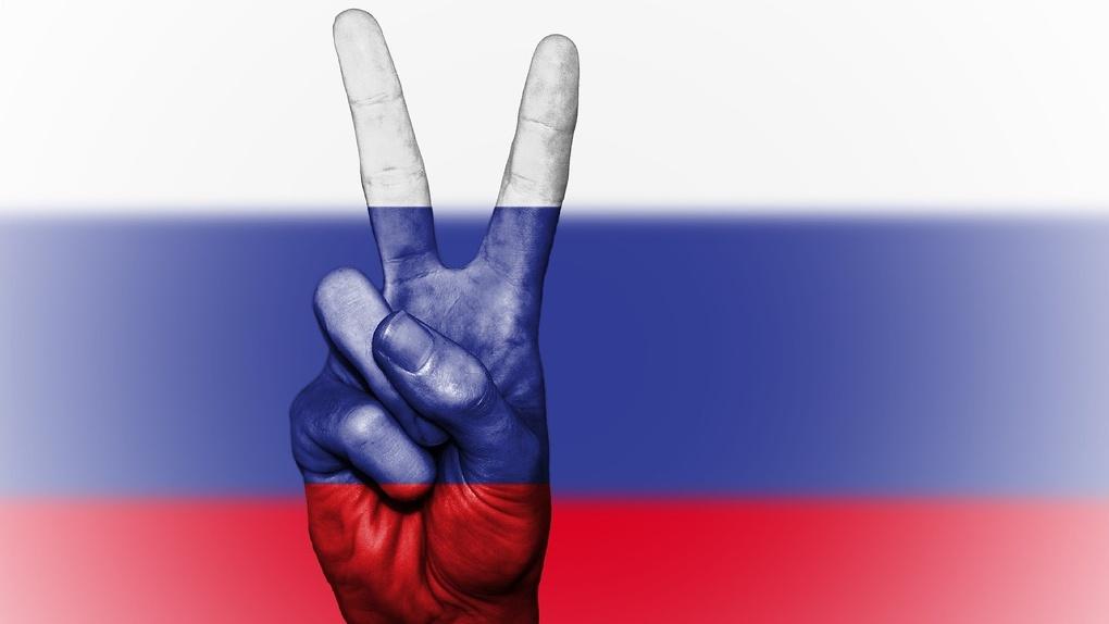 Стала известна программа празднования Дня России в Новосибирской области