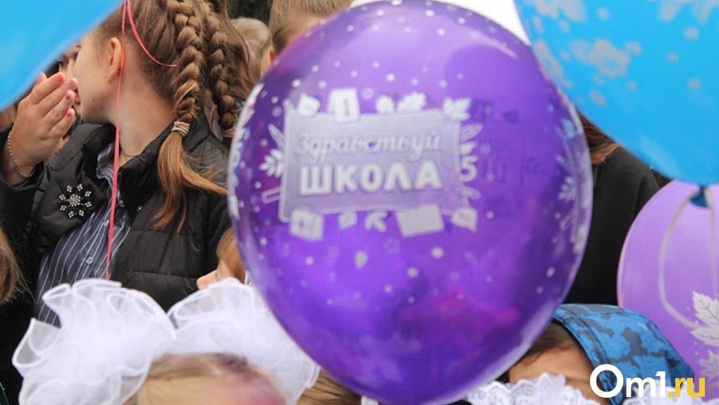 В омских школах установили приборы, обеззараживающие воздух
