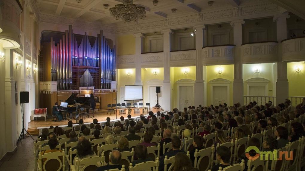 Омичей приглашают на интерактивную презентацию концертов филармонии