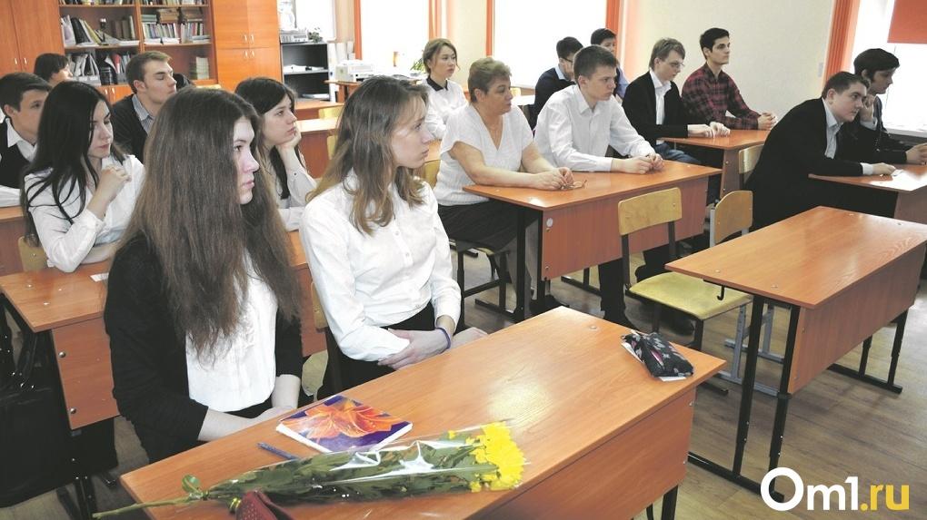 Названа новая дата написания итогового сочинения для выпускников школ