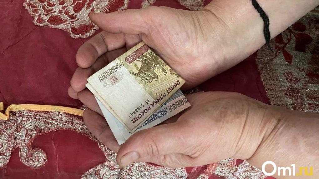 В Омске аферисты украли у пенсионеров более 3 млн рублей