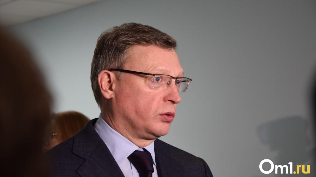 Бурков обсудил с министром цифрового развития модернизацию связи в омской глубинке
