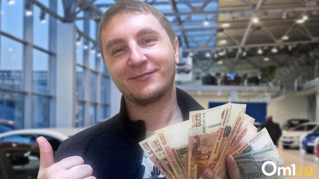 Новосибирским студентам в 3,5 раза увеличат стипендию
