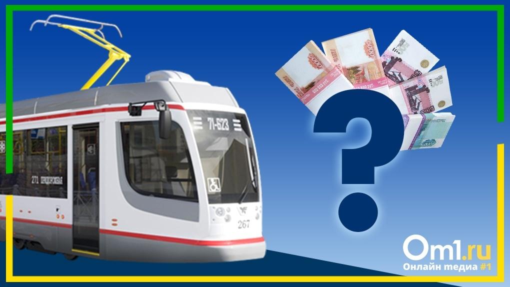 Опозоримся перед иностранцами: как в Новосибирске намерены исправить ситуацию с транспортом к МЧМ-2023