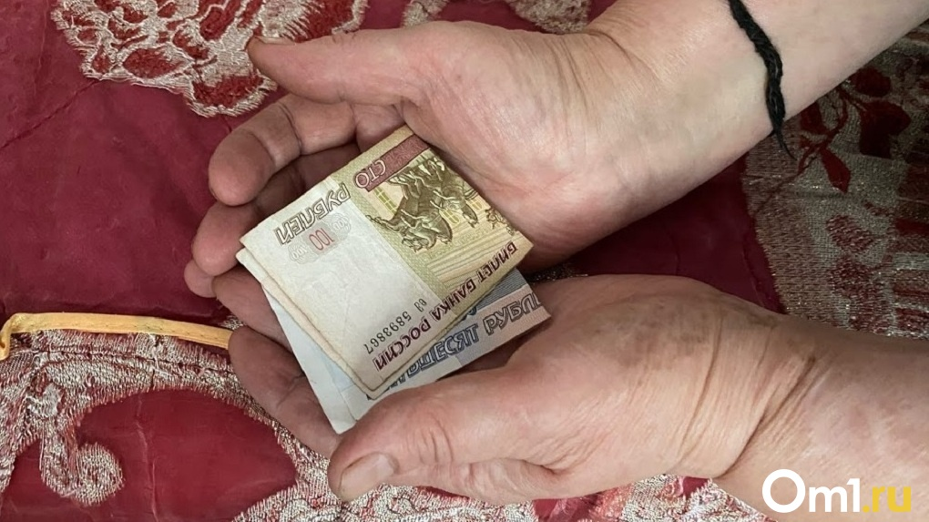 Увеличение пенсионного возраста и рост выплат. Что ждет омских пенсионеров в 2021 году