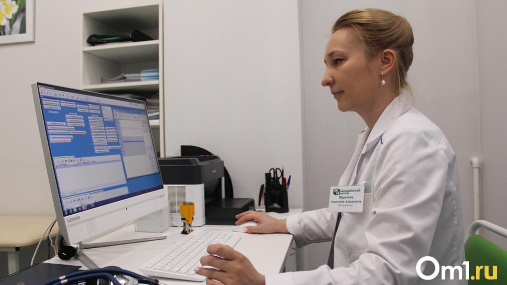 Три онкологических центра откроют в Новосибирске в 2021 году