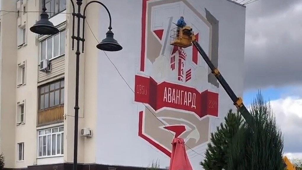 На центральной улице Омска появилось граффити в честь «Авангарда»