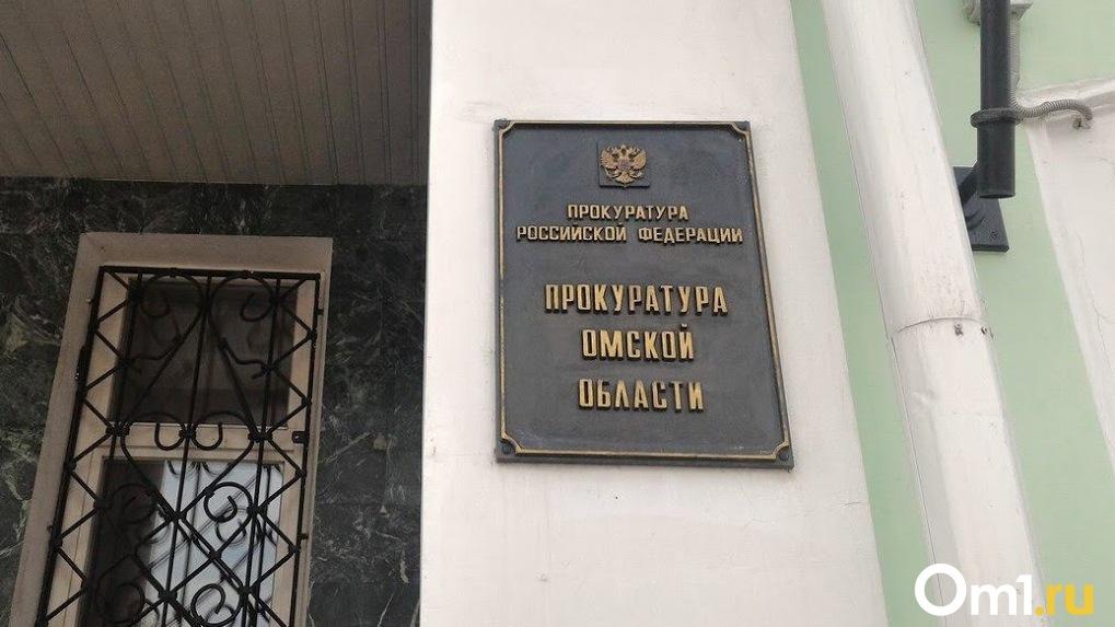 Омского предпринимателя обвинили в растрате 219 миллионов рублей