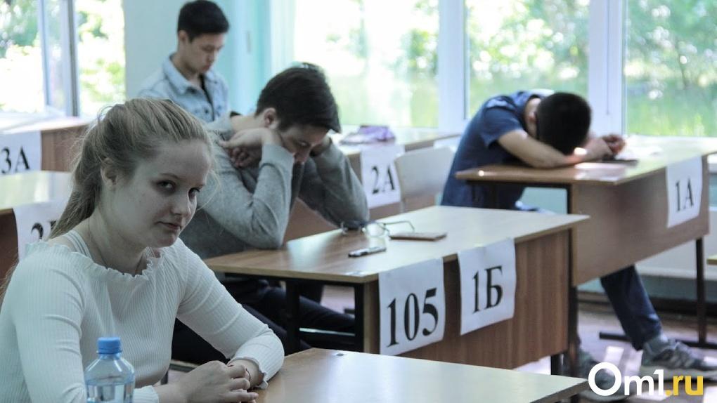«Серьезная функциональная неграмотность». Омский депутат Смолин предложил отменить ЕГЭ для части выпускников