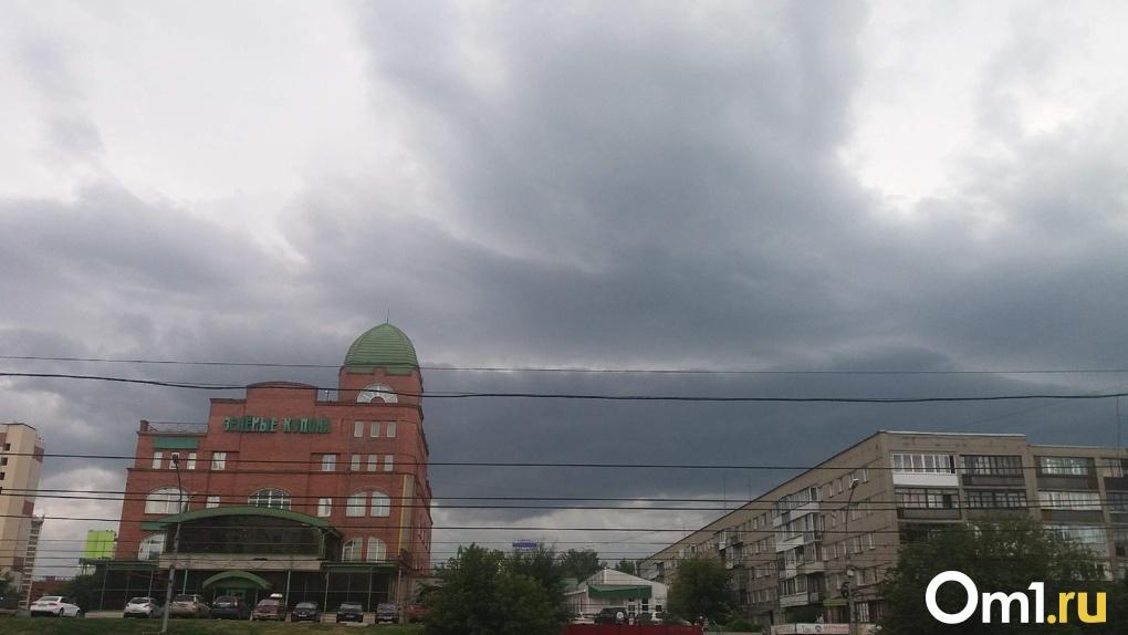 Одеваемся теплее — жара закончилась: на Новосибирск надвигаются грозовые ливни и холод