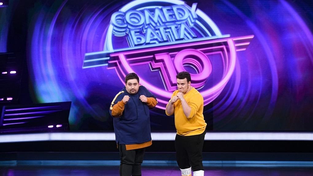 Дуэт юмористов из Новосибирска поборется за пять миллионов рублей на шоу «Comedy Баттл»