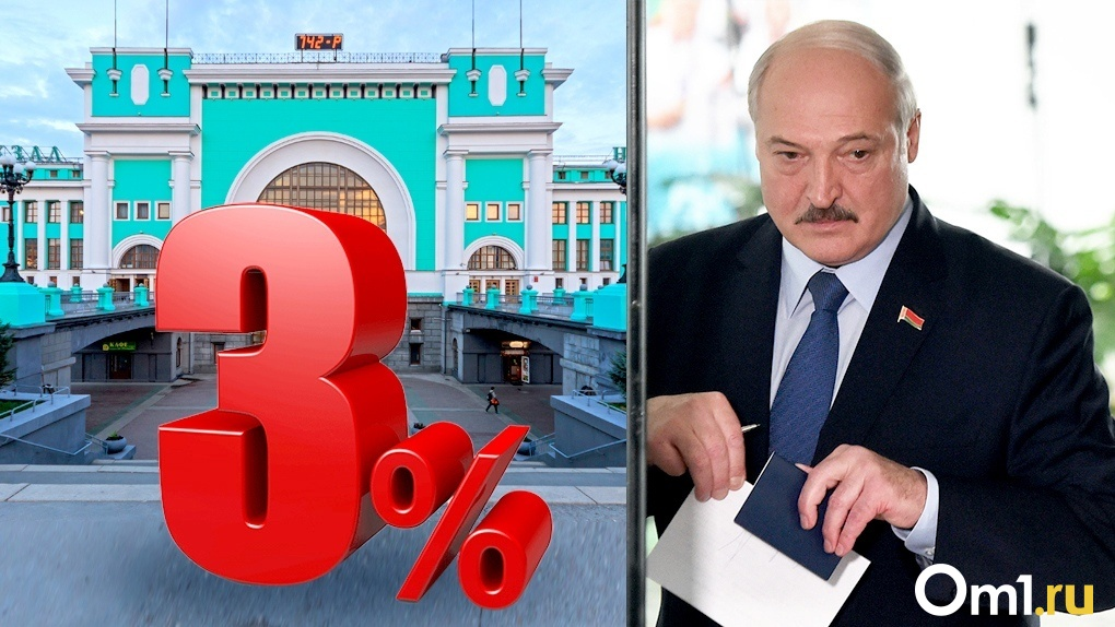 «Саша 3%»: пройди тест и узнай, каким увидел бы Новосибирск президент Беларуси
