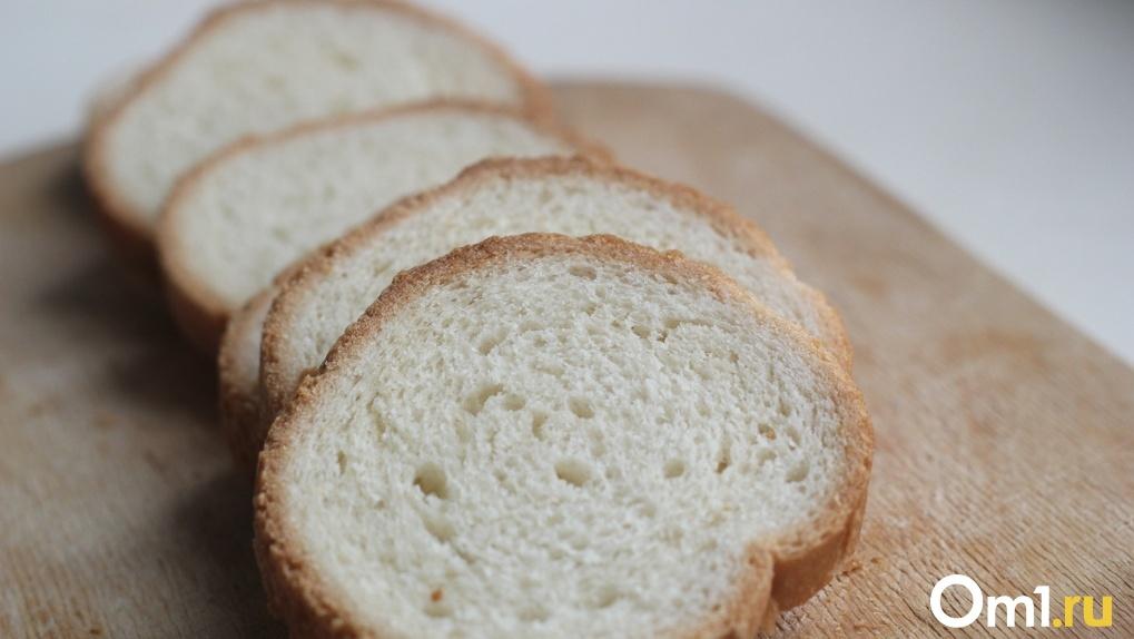 После публикации на Om1.ru Минсельхоз заявил, что в Омске хлеба больше, чем могут съесть омичи