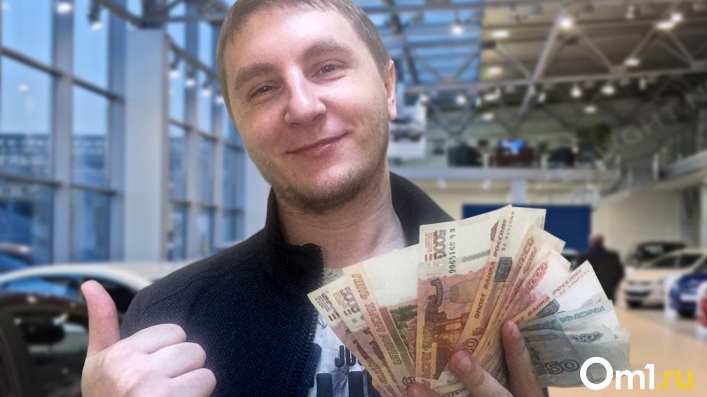 Резкий рост зарплаты: сколько начнут получать новосибирцы в 2021 году