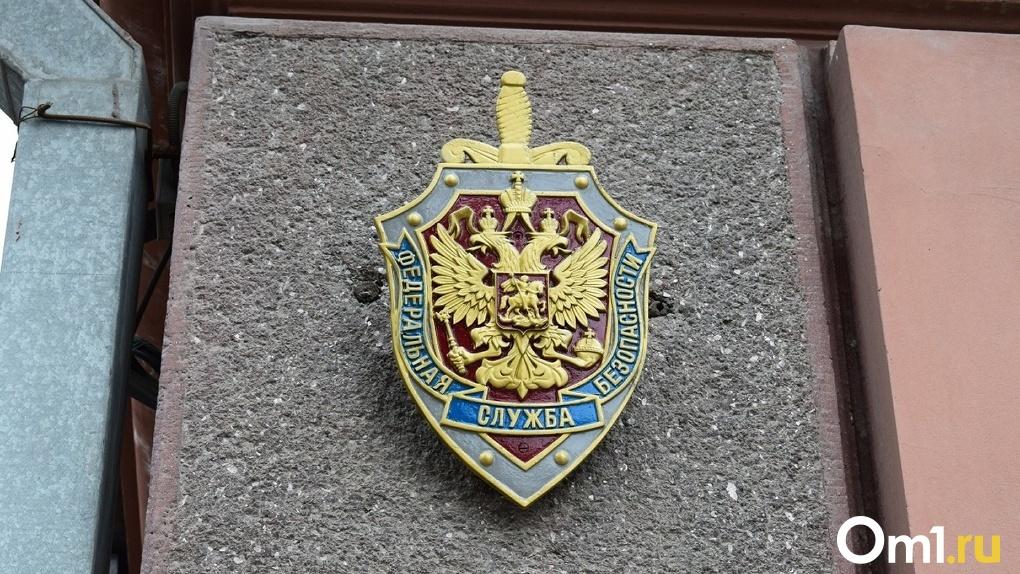 В омском управлении ФСБ произошли кадровые изменения
