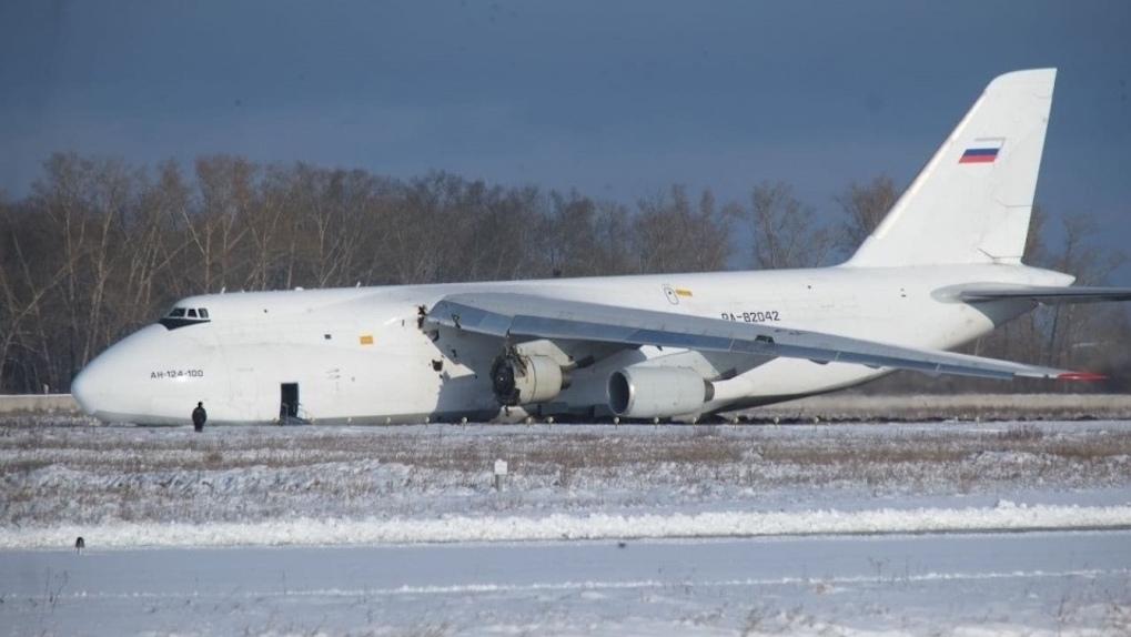 «Отказал двигатель самолёта»: следователи возбудили уголовное дело после ЧП в новосибирском аэропорту