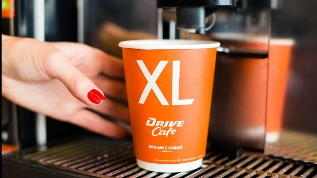 Пить кофе и экономить