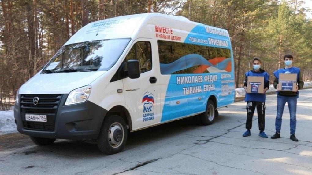 В Новосибирске появился первый мобильный пункт для помощи населению при карантине
