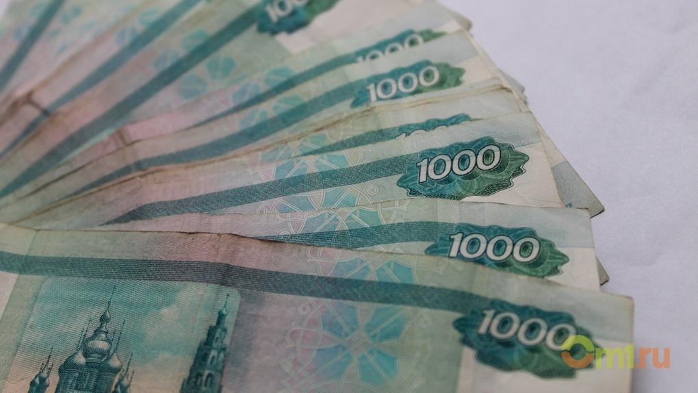 Омичей просят за 50 тысяч рублей отыскать хулиганов, избивших мужчину