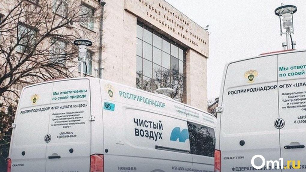 Росприроднадзор купит Омску передвижную лабораторию для контроля воздуха