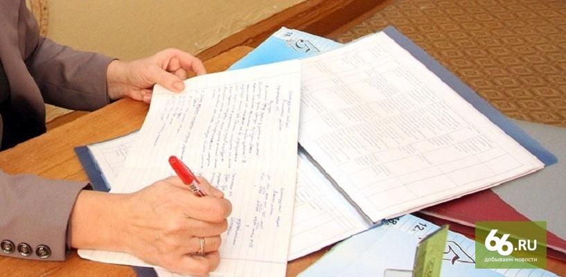 Учительнице из Златоуста грозит тюрьма за слишком сложные домашние задания