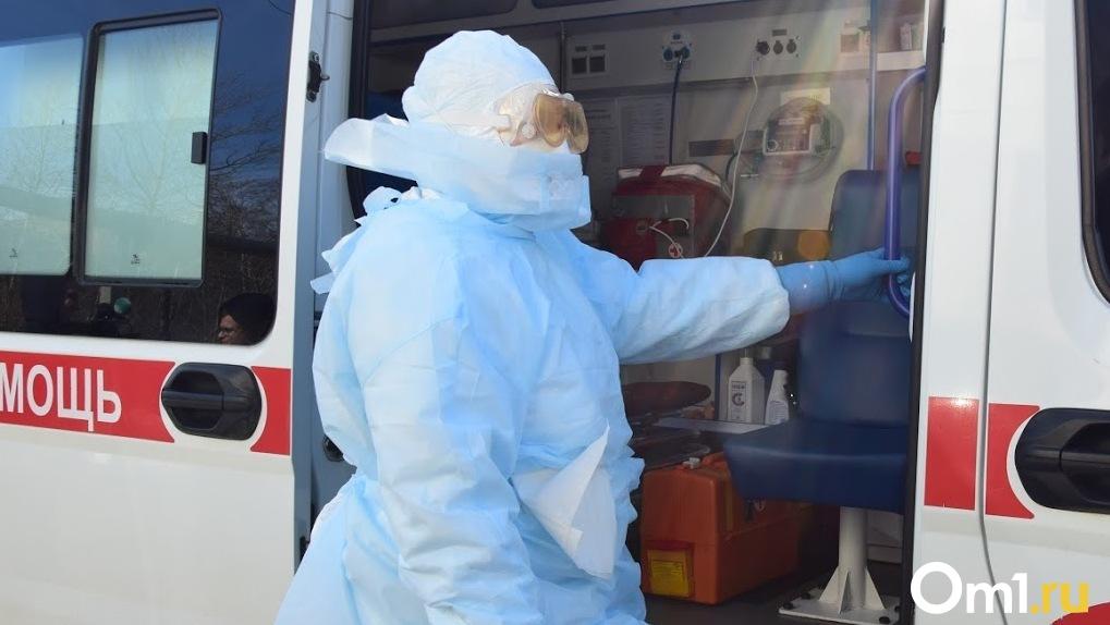 Омичка привезла коронавирус из командировки в Москву