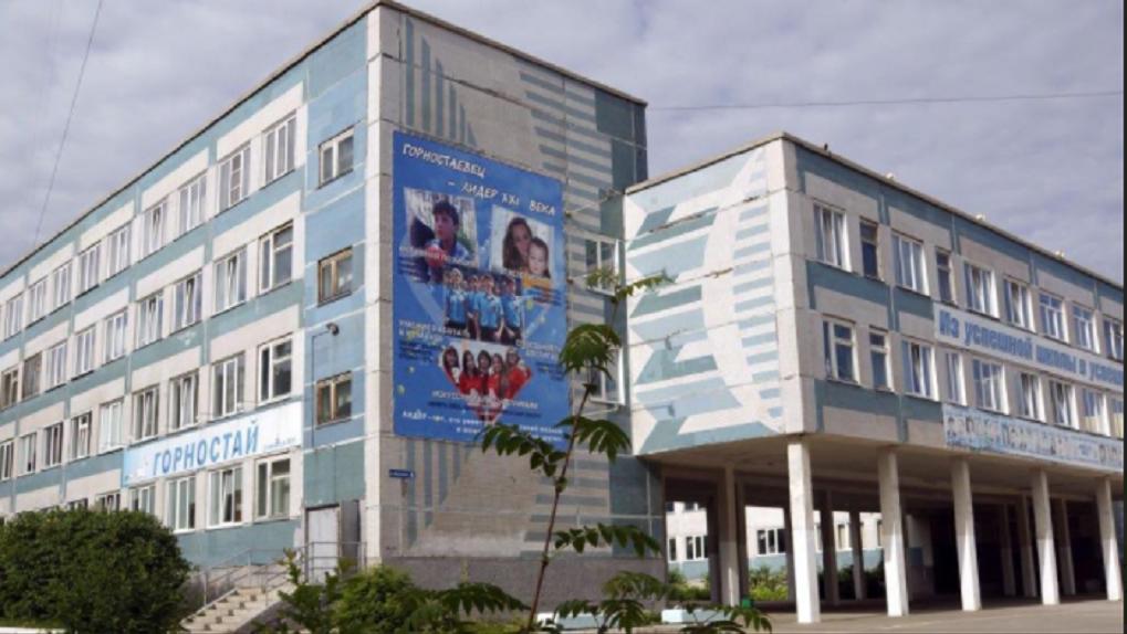 В Новосибирске родители заявили о поборах в элитной школе