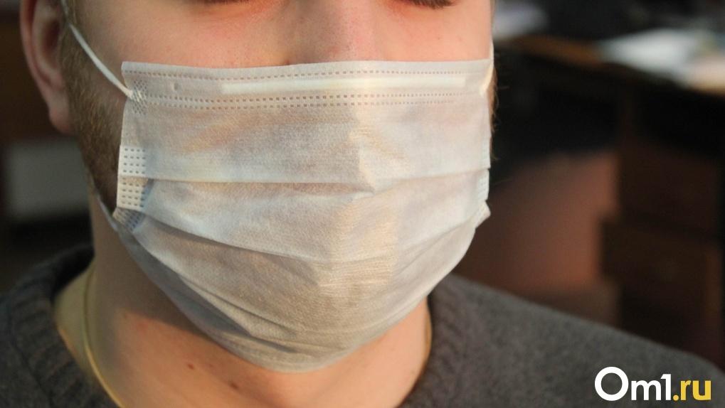 Омск остался без масок до конца пандемии. Проблему не может решить даже следком