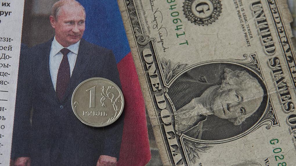Центробанк остановил резкий рост доллара на бирже