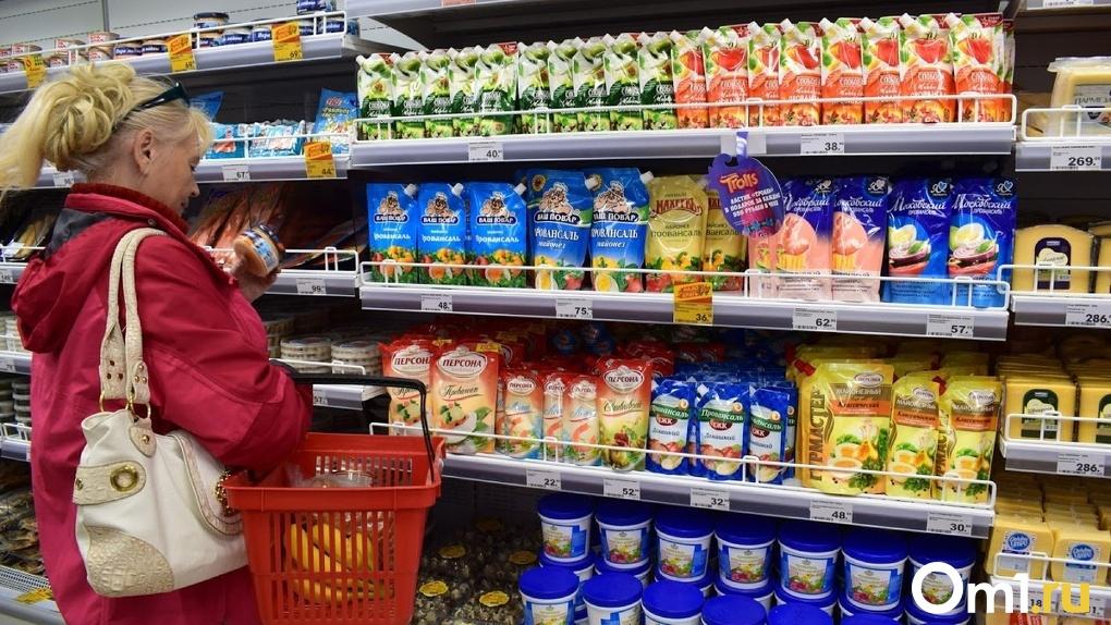 В Омске продуктовая корзина стоит дороже, чем в Москве