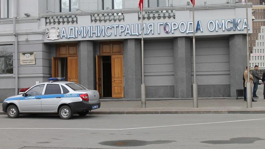 Чиновница уволилась из омского департамента образования спустя два месяца работы