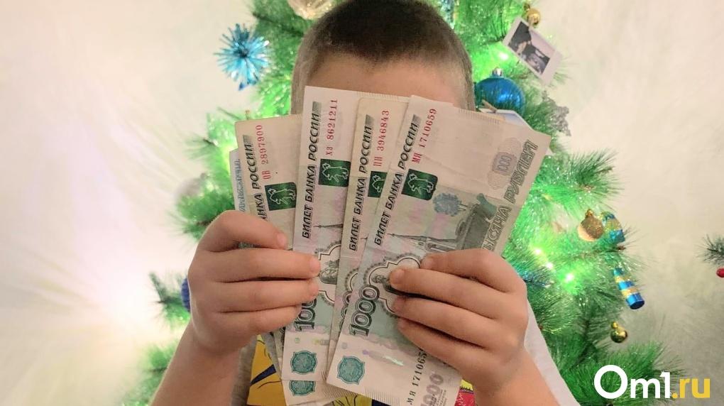 Когда новосибирцы смогут получить предновогодние пять тысяч рублей на детей?