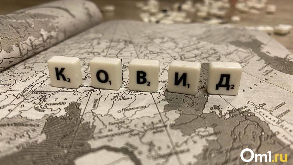 Доктор Мясников предупредил новосибирцев об опасности «суперраспространителей» коронавируса