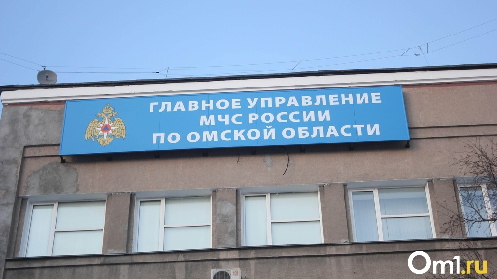 У омских бизнесменов вымогают деньги под прикрытием несуществующих проверок МЧС