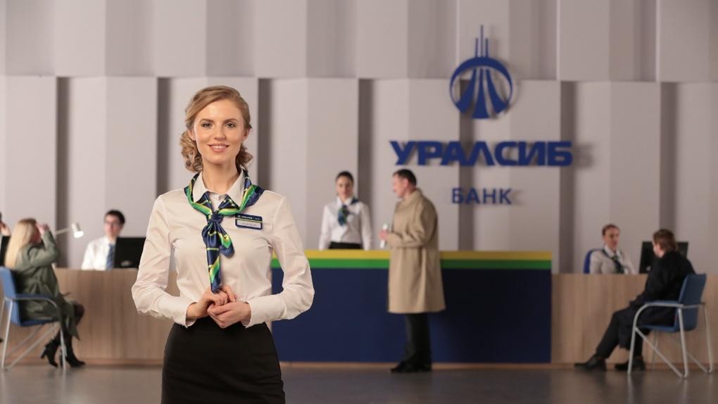 Банк УРАЛСИБ отменил минимальную ставку по торговому эквайрингу за май