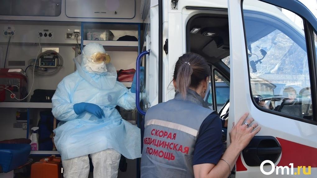 Коронавирус. Актуальные данные в России и в Омске на 23 марта