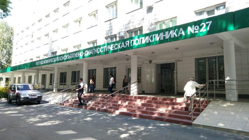Вспышка коронавируса в новосибирской поликлинике: инфицированы все участковые-терапевты