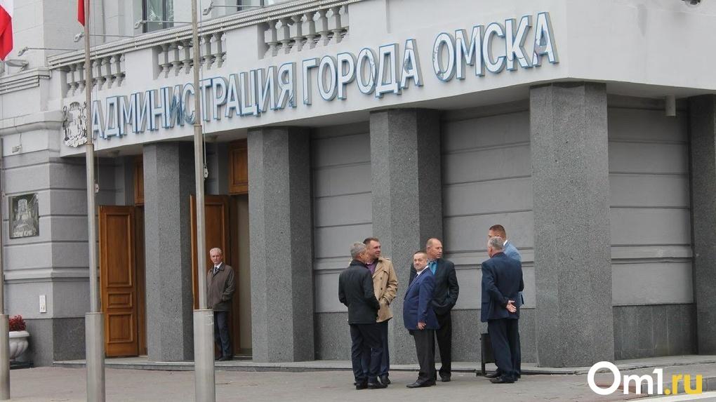 Омскому вице-мэру Подгорбунских нашли замену в мэрии