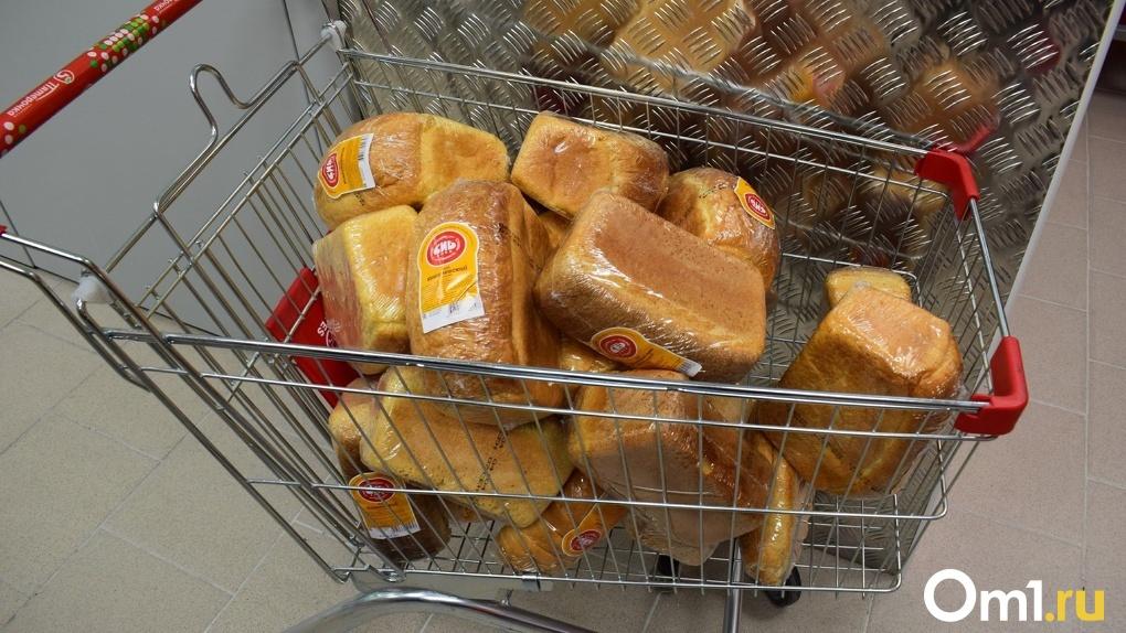 В Омске может начаться дефицит хлеба и мяса из-за остановки работы предприятий
