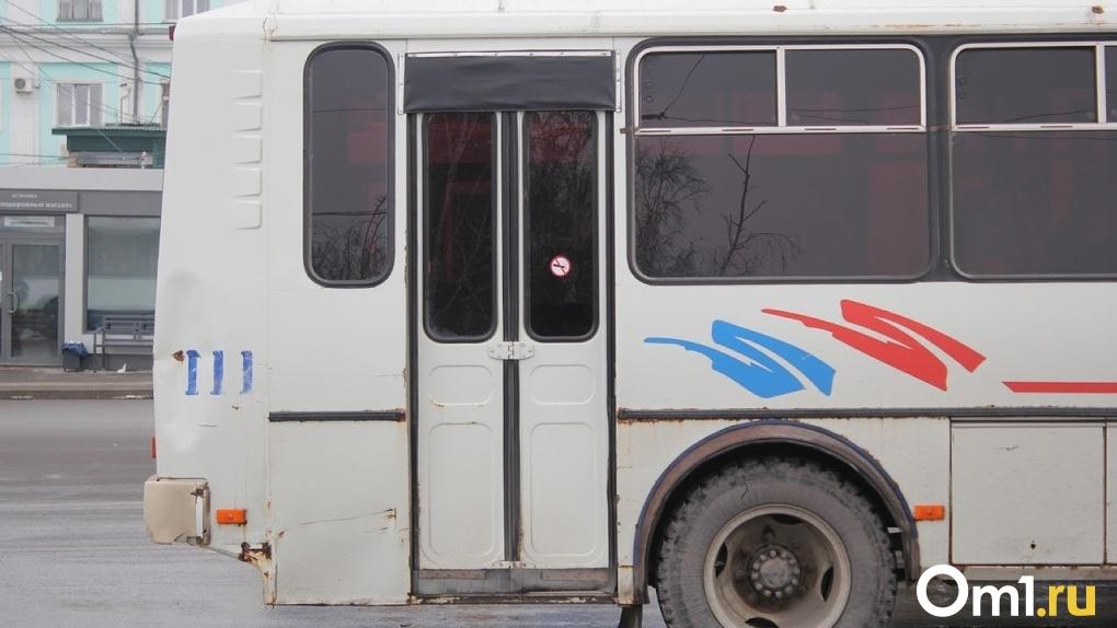 Омский автобус до Крыма отменили из-за коронавируса