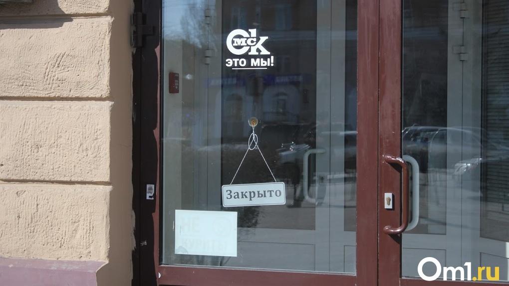 В Омске можно дистанционно стать официально безработным