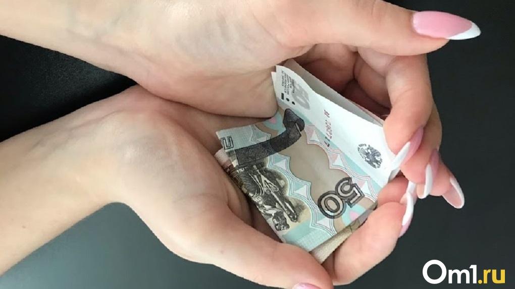Омским пенсионерам отказались повышать прожиточный минимум. Он ниже среднего показателя по России