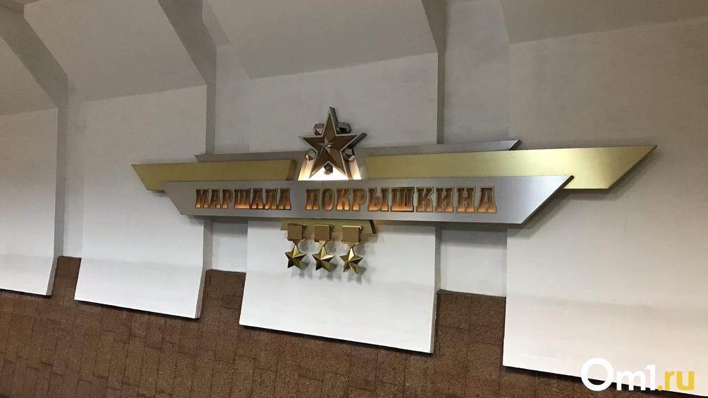 Как Новосибирск ковал Победу: выставка уникальных фотографий откроется в поезде метро